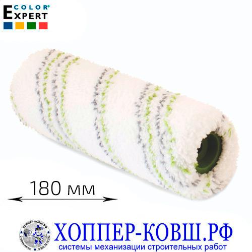 Валик из микрофибры 180 мм, ворс 9 мм COLOR EXPERT