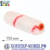 Валик из полиэстера 110 мм, ворс 12 мм COLOR EXPERT
