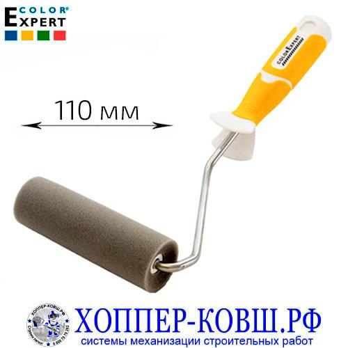 Валик поролоновый 110 мм COLOR EXPERT EvoStar с ручкой