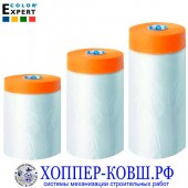 Защитная плёнка CoverQuick ширина 270 см (20см*16м) с тонкой малярной лентой