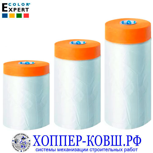 Защитная плёнка CoverQuick ширина 270 см (270см*16м) с тонкой малярной лентой