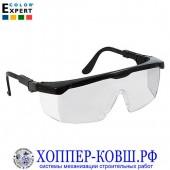 Защитные очки с регулируемой дужкой Craftsman COLOR EXPERT