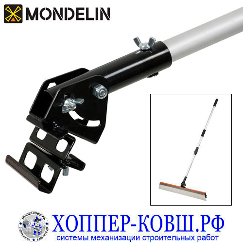 Ручка телескопическая Perche для шпателей Mondelin Ergolame Lissage 210 см