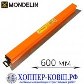 Шпатель Mondelin Ergolame Lissage 600 мм со сменным лезвием 0,6 мм