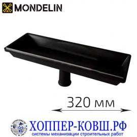Сокол-ванночка c кромкой из нержавеющей стали Mondelin Bac à enduit avec poignée