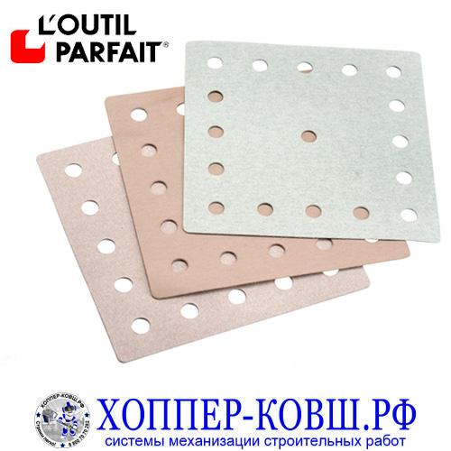Абразивы для плоской шлифовальной терки L'outil Parfait 200*200 мм