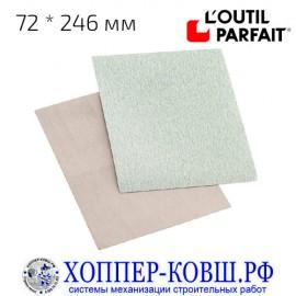 Абразивы для угловой шлифовальной терки L'outil Parfait 72*246 мм