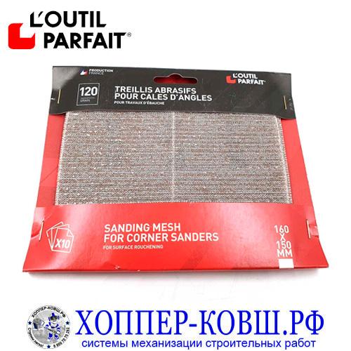 Абразивная сетка для угловой шлифовальной терки L'outil Parfait 20*75 мм