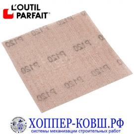 Абразивная сетка для плоской шлифовальной терки L'outil Parfait 200*200 мм