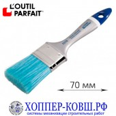 Кисть плоская синтетическая щетина 70 мм L'outil Parfait, акриловые краски