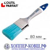 Кисть плоская синтетическая щетина 80 мм L'outil Parfait, акриловые краски
