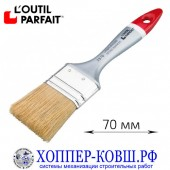 Кисть плоская смешанная щетина 70 мм L'outil Parfait