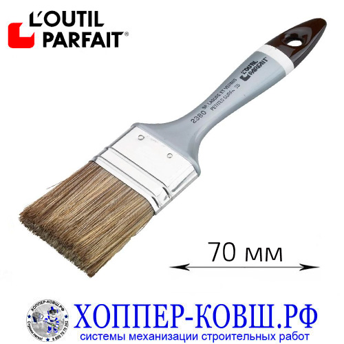 Кисть декоративная 50 мм L'outil Parfait
