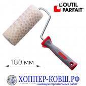 Валик декоративный из ячеистого поролона 180 мм L'outil Parfait