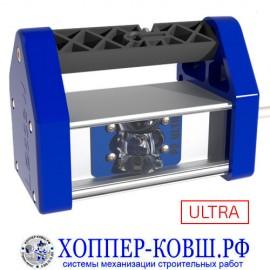 Малярная проявочная лампа LOSSEW LAMP P2 ULTRA
