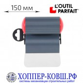 Шпатель DECOLISS L'outil Parfait 140 мм, лезвие 0,4 мм