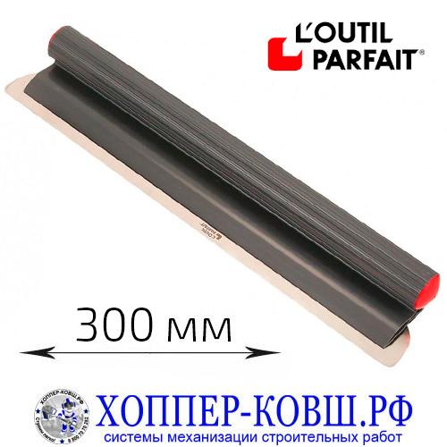 Шпатель DECOLISS L'outil Parfait 300 мм