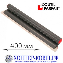 Шпатель DECOLISS L'outil Parfait 400 мм