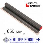 Шпатель DECOLISS L'outil Parfait 650 мм, лезвие 0,4 мм