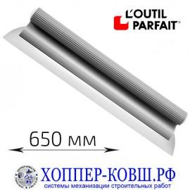 Шпатель DECOLISS L'outil Parfait 650 мм, лезвие 0,3 мм