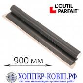 Шпатель DECOLISS L'outil Parfait 900 мм, лезвие 0,25 мм