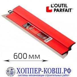 Шпатель PARFAITLISS L'outil Parfait 600 мм, лезвие 0,4 мм