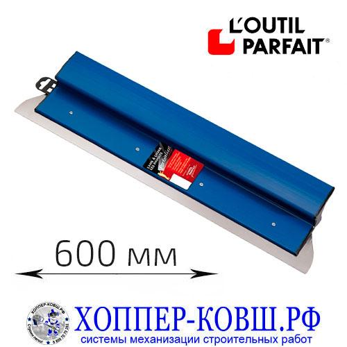 Шпатель PARFAITLISS L'outil Parfait 600 мм, лезвие 0,7 мм
