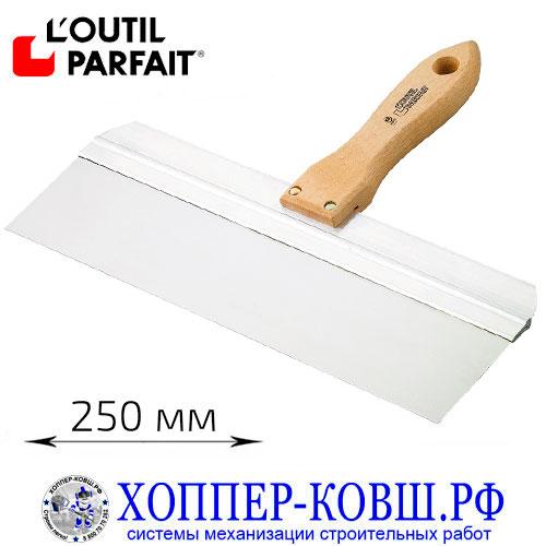 Шпатель L'outil Parfait 250 мм с рукоятью из бука, усиленное лезвие из нержавеющей стали