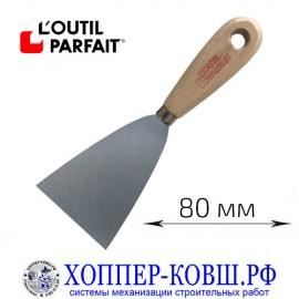 Шпатель L'outil Parfait 80 мм с деревянной ручкой