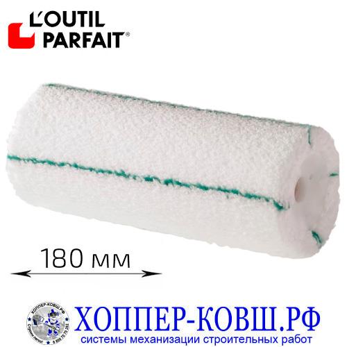 Ролик из микрофибры 180 мм, ворс 14 мм L'outil Parfait