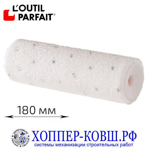 Ролик из микрофибры 180 мм, ворс 6 мм L'outil Parfait