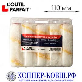 Ролики полиамид 110 мм, ворс 12 мм L'outil Parfait, 10 шт.