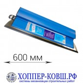 Шпатель SEMIN 600 мм (LAME CE-78/ЛАМЕ СЕ-78 60 см)