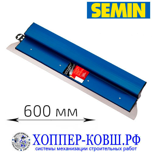 Шпатель SEMIN PARING KNIFE 600 мм, лезвие 0,7 мм