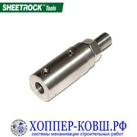 Адаптер для миксера SHEETROCK М14