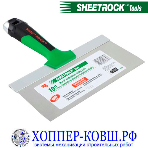 """Шпатель SHEETROCK Matrix 10"""" с прямыми краями 25,4 см"""