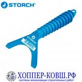Инструмент для очистки валиков STORCH 283500