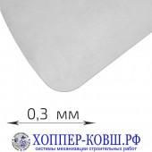 Лезвие FLEXOGRIP ALUSTAR 0,3 мм с закругленными краями