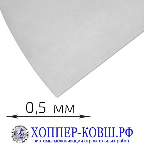 Лезвие FLEXOGRIP ALUSTAR 0,5 мм с прямыми краями
