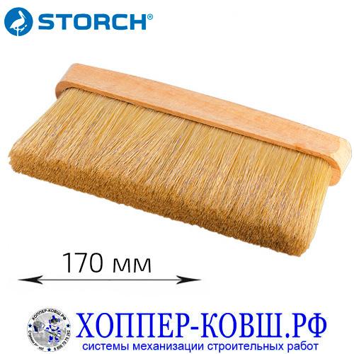 Кисть специальная STORCH 170 мм для декоративных покрытий 103010