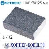 Шлифовальная губка (оксид алюминия), зерно мелкое/среднее 100*70*25 мм STORCH