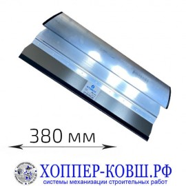 Шпатель  фасадный STORCH  380 мм несменное лезвие 0,7 мм