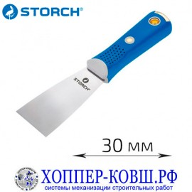 Шпатель STORCH EXPERT 30 мм, арт. 320203