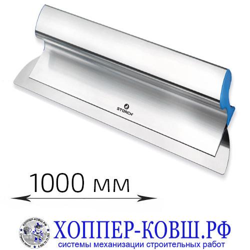 Шпатель STORCH | SHEETROCK 1000 мм со сменными лезвиями flexogrip