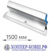 Шпатель STORCH 1500 мм со сменными лезвиями flexogrip