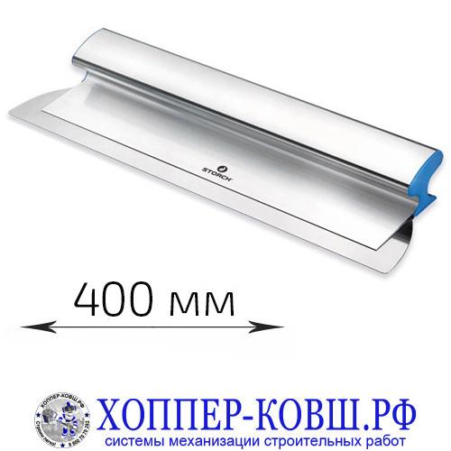 Шпатель STORCH 400 мм со сменными лезвиями flexogrip