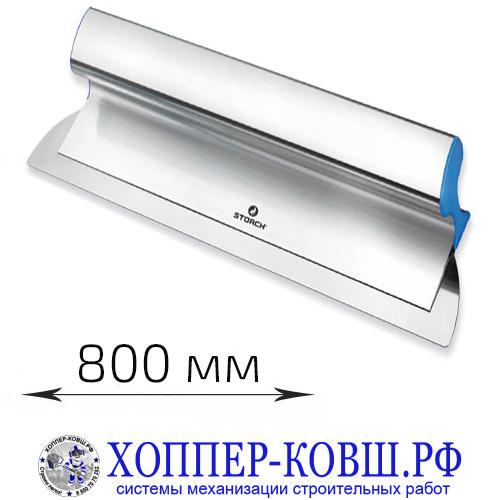 Шпатель STORCH | SHEETROCK 800 мм со сменными лезвиями flexogrip