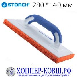 Терка пластиковая 280*140 мм для штукатурки, подошва из пенорезины STORCH EXPERT 313130