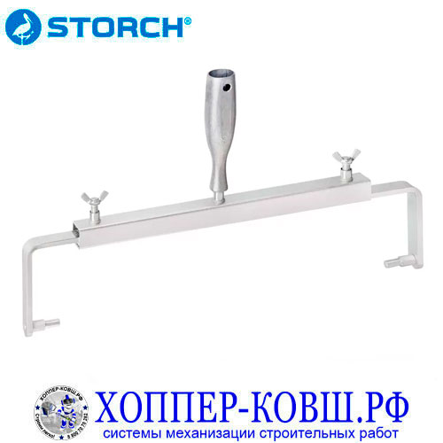 Бюгель-ручка STORCH JUMBO 300-610 мм для игольчатых валиков 145500