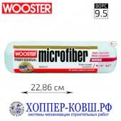 Валик WOOSTER MICROFIBER 3/8 валик из микрофибры тканый